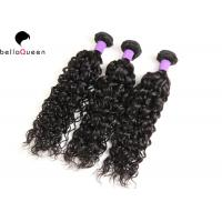 Buy cheap 7A Grade Water Wave Indian Virgin Hair 100% Unprocessed No Shedding , Tangle product