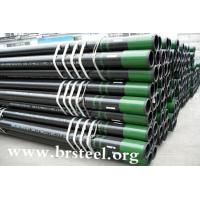 Buy cheap casing and tubing steel  pipe for oil and gas  used octg from wholesalers