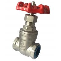 Buy cheap Chemical Resistant Manual Stainless Steel Gate Valve Female Thread from wholesalers