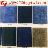 Buy cheap HongYi-2 Years Warranty Sound Insulation Felt Acoustic Panels Making Machine  / Non Woven Needle Punching Machine product