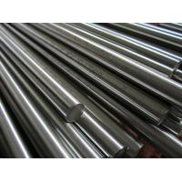 Buy cheap SS Round Bar 316 Stainless Steel Rod 8mm , ISO SGS BV Certificate from wholesalers
