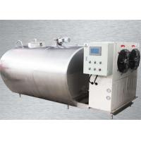 Buy cheap Sanitary Milk Cooling Tank High Efficiency With Refrigeration Compressor from wholesalers