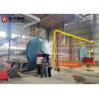 Buy cheap 10 Ton Gas Fired Steam Boiler Industrial For Aquafeed Industry , Automatic Operation from wholesalers