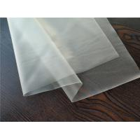 Buy cheap Clear Laminated Glass Sheet , Architectural Glass Laminate Film Blast Resistance from wholesalers