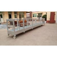 Buy cheap electric suspended cradle / construction lifting gondola / suspended platform from wholesalers