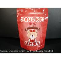Buy cheap Custom 108G  Dried Fruit Foil Bags /  Bopp laminated Pouches with Zipper from wholesalers