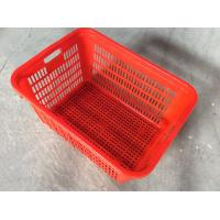 Buy cheap Storage turnover large plastic plastic crates for fruits and vegetables from wholesalers