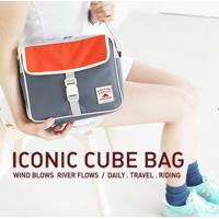 Buy cheap Iconic cube bag lovely hand bag message bag storage bag leather bag from wholesalers