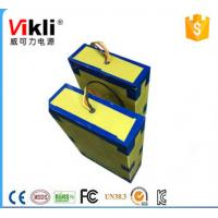 Buy cheap High quality Advanced Deep Cycle Battery Best Price 12V40AH For Solar System s12v20ah rechargeable batteries from wholesalers