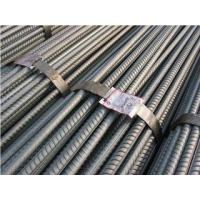 Buy cheap Steel reinforcing bar for concrete building from wholesalers