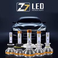 Buy cheap Led Headlight Bulbs H1 H3 H7 H4 H13 9005 60W 7000LM Turbo Fan Cool White 6500k Truck Repleacment Kits LED Headlamp Bulb from wholesalers