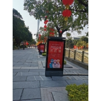 Buy cheap PCAP Interactive 75 Inches Outdoor Digital Signage 2500nits With AC System product