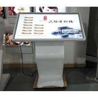 Buy cheap China supplier Horizontal 42 inch LED Display Touch screen Advertising Player Windows WIFI All-In-One ads player from wholesalers