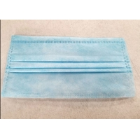Buy cheap One Time Disposable 3 Ply Civilian Non Woven Fabric Earloop Mask product