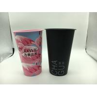 Buy cheap 3D Lenticular Printed Plastic Cups With Lid And Red Heart Stopper Water Mug from wholesalers