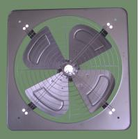 Buy cheap Wall Mounted Ventilating Fan from wholesalers