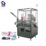 Buy cheap Full Automatic 120L Vertical Sachet Tea Bag Cartoning Pack Machine from wholesalers