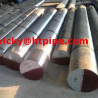 Buy cheap inconel 718 2.4668 round bar bars rod rods forging forgings from wholesalers
