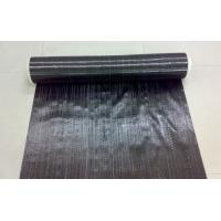 Buy cheap Good Endurance  Carbon Fiber Home Construction Stable Evenly Yarn Tension from wholesalers