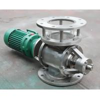 Buy cheap Heavy Duty Rotary Airlock Feeder / Air Valve Industrial Discharge the Materials Tool from wholesalers