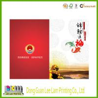 Buy cheap 2010 new year holiday card from wholesalers