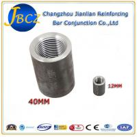Buy cheap Ce Approval Rolling Coupler For Reinforcement Bars / Rebar Mechanical Coupler from wholesalers