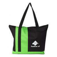 Buy cheap 2016 promotional beach tote bags for ladies and women-HAS14034 product