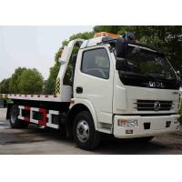 Buy cheap Emergency Tow Truck Wrecker Flatbed DONGFENG 4 Tons 5.6 Meters 120hp Car Carrier from wholesalers