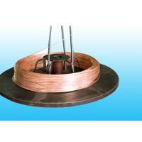 Buy cheap Refrigeration Copper Tube With Steel Outside 6.35 * 0.7 mm For Freezer from wholesalers