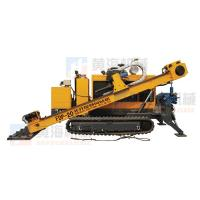 Buy cheap Hydraulic Horizontal Directional Drilling Rigs 110kw With Rubber Crawler Belts from wholesalers