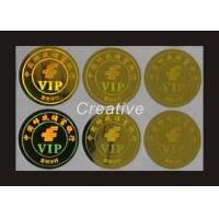 Buy cheap Multi Dimensional Hologram Security Labels CMYK 3D Holographic Stickers from wholesalers