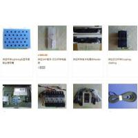 Buy cheap SMT spare parts for Universal pick and place equipment GSM,GSM1,GSM2,Genesis,GX-11,4797 from wholesalers