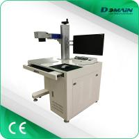 Buy cheap Led Bulb Laser Printing Machine , 70W 100W Cnc Laser Marking Machine 1064nm from wholesalers