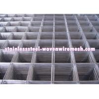 Buy cheap Custom Stainless Steel Welded Wire Mesh Sheet / Roll Wear And Abrasion Resistance from wholesalers