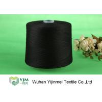 High Strength Plastic Cone Knitting Dyed Polyester Yarn 40s/2 20s/2 30s/2 50s/2 60s/2