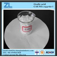 Buy cheap Waste water treatment cleaning powder tech grade oxalicacid99.6% from wholesalers