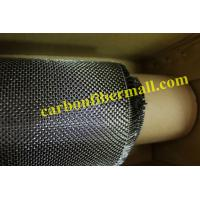 Buy cheap Glitter carbon fiber fabric,silver,red,yellow,gold glitter for car decoreation,new style,width1m-1.5m from wholesalers