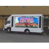 Buy cheap Full Color P8 SMD 3535 1/4 Scan  Led Mobile Billboard on Vehicles INDIA from wholesalers