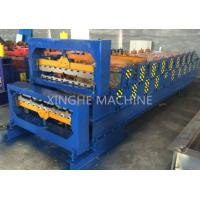 Buy cheap Aluminum Metal Roofing Sheet Making Machine , Steel Tile Forming Machine from wholesalers