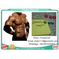 Buy cheap Bodybuilding Peptide Hormones Ipamorelin 2mg Per Vial  For Muscle Growth from wholesalers