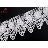 Buy cheap 2.2cm Cute Water Soluble Flower Lace Trim For Children Garment  from wholesalers