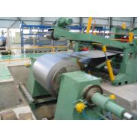 Buy cheap 9CrSi Stainless High Speed Automatic Colored Sheet metal Slitting Machine from wholesalers