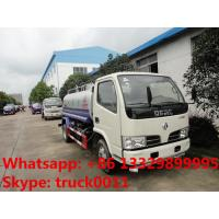 Buy cheap cheapest price high quality dongfeng RHD 95hp water sprinkling truck for sale, factory sale best price water carrier from wholesalers