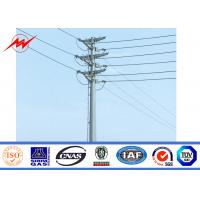 Buy cheap Anti - Corrosion Gr50 Electrical Power Pole With 620 Mpa Ultimate Tensile Strength from wholesalers