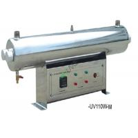 Buy cheap Large Scale UV Sterilizer For Water Treatment Water Treatment Plant Accessories from wholesalers