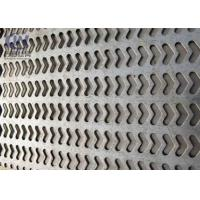 Buy cheap Customized Pattern Hole Stainless Steel Perforated Metal Smooth Surface Treatment from wholesalers