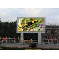 Buy cheap 42 kg Commercial LED displays outdoor / video LED display for advertising from wholesalers