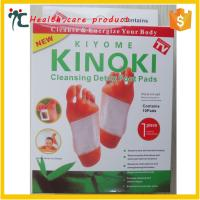 Buy cheap New Product promote sleeping relive fatigue kinoki cleansing detox patch dispel toxins foot pads from wholesalers