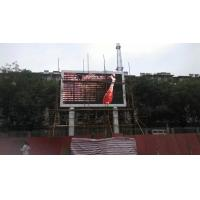 Buy cheap SMD3528 Outdoor LED Displays Full Color For Culture Tourism / Commercial Real Estate from wholesalers