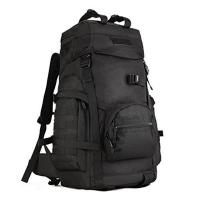 Buy cheap Sport Outdoor Tactical Gear Backpack Molle Assault Pack With 75L from wholesalers